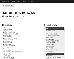 iPhone like List